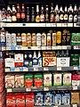 HK SYP 西環 Sai Ying Pun 第二街 Second Street Island Crest Market Place Supermarket goods January 2021 SS2 03.jpg