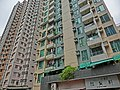 HK Sai Ying Pun 西營盤正街 33 Centre Street 雅賢軒 Elite Court facade April 2013.JPG
