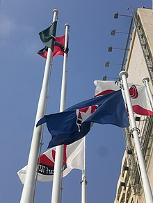 HK TST 5 Flag Poles Meeting Point.JPG