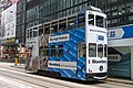 HK Tramways 102 at Pedder Street (20181013164426).jpg