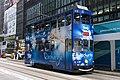 HK Tramways 72 at Pedder Street (20181013170738).jpg