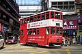 HK Tramways 89 at Cleverly Street (20181202125532).jpg