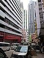 HK WC 灣仔 Wan Chai 石水渠街 Stone Nullah Street January 2021 SS2 03.jpg