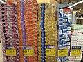 HK WC 灣仔 Wan Chai 軒尼詩道 308 Hennessy Road 集成中心 C C Wu Building basement ParknShop Supermarket goods September 2020 SS2 12.jpg