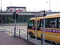 HK YTM 油麻地 Yau Ma Tei 衞理道 Wylie Road October 2018 SSG 08 學校小巴 School bus.jpg