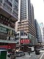 HK tram view CWB 銅鑼灣 Causeway Bay 軒尼詩道 Hennessy Road September 2019 SSG 05.jpg