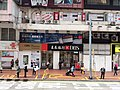 HK tram view CWB Causeway Bay Yee Wo Street shop DBS Bank February 2019 SSG.jpg