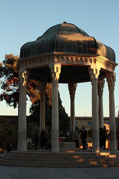 حافظ شیرازی، آرامگاه حافظ