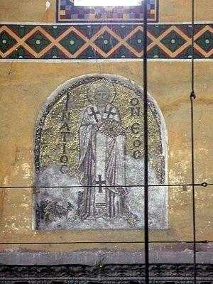 Ignatios of Constantinople - Ignatios of Constantinople, Northern tympanon, Hagia Sophia, Istanbul