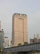 漢来大飯店