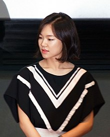 Han Ye-ri at 'Sea Fog' stage greeting 2.jpg