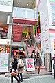 Harajuku - Takeshita Street 21 (15120527193).jpg
