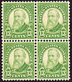 Harrison2 Blk4 1926 Issue-13c.jpg