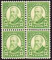 Harrison2 Blk4 1926 Issue-13c.jpg