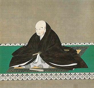 Tokugawa Ienari - Tokugawa Harusada, Ienari's father
