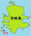 Harushima Iki.png