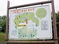 Hasamachokitakata, Tome, Miyagi Prefecture 987-0513, Japan - panoramio (5).jpg