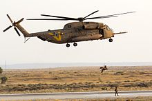 Unit 669 heliborne MEDEVAC display during IAF cadet graduation ceremony.