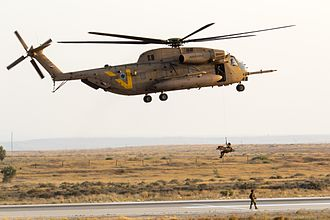 Unit 669 - Unit 669 heliborne MEDEVAC display during IAF cadet graduation ceremony.