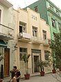 Havana (262661831).jpg