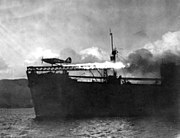 Hawker Hurricane launched from CAM ship c1941