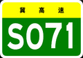 Hebei Expwy S071 sign no name.png