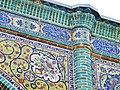 Hedayat Historic School-Ceramic Art.jpg