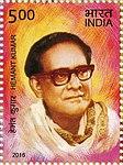 Hemant Kumar 2016 stamp of India.jpg