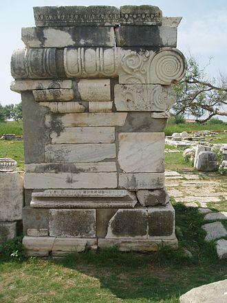 Heraion of Samos - Architectural element