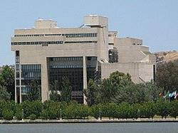High Court of Australia from lake cropped.jpg