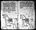 Hindi Manuscript 191, fols. 6 verso, 7 recto Wellcome L0024199.jpg