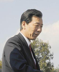 平野博文 - Wikipedia