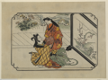 Hishikawa Moronobu (1680) Two lovers embracing in front of a painted screen (hand-coloured).png