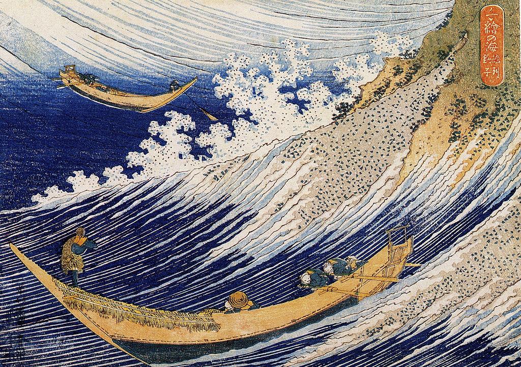 [Image: 1024px-Hokusai_1760-1849_Ocean_waves.jpg]