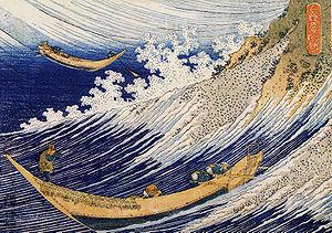 Print room - Ukiyo-e coloured woodcut by Hokusai