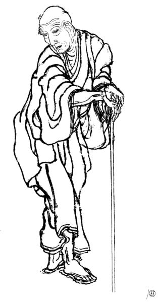File:Hokusai portrait whiteBackground.png