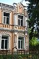 Holovanivsk Poinerska Str. Gambling House 02 Details (YDS 0628).jpg