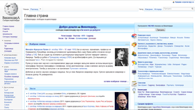 Home page of srWiki 2011.png
