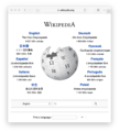 Homepage of Wikipedia.png
