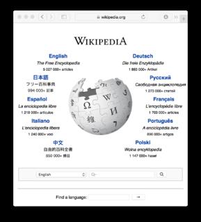 Wiki software Collaborative software that runs a wiki