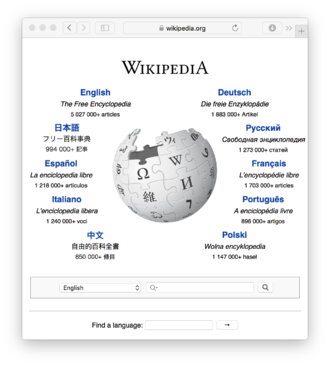 Wiki software - Homepage of Wikipedia, which runs on MediaWiki, one of the most popular wiki software packages