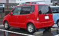 Honda CAPA 002.JPG