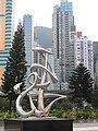 Hong Kong (2017) - 638.jpg
