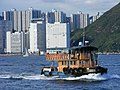 Hong Kong - panoramio (53).jpg