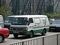 Hongkong Post AM2744 20070427.jpg