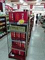Hongmao medicinal liquor on the shelf in a pharmacy.jpg