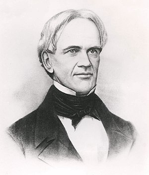 Education reform - Horace Mann, regarded as the father of American public education