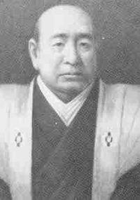 Hotta Masayoshi (1810-1864).