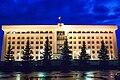 House of Republic (Ufa).jpg