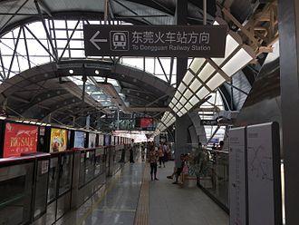 Dongguan Rail Transit - Ground station (Humen Railway)